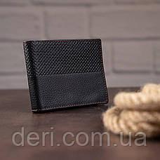 Гаманець чоловічий Vintage шкіряний чорний, фото 3