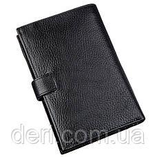 Місткий і функціональний чоловічий гаманець чорний, фото 2
