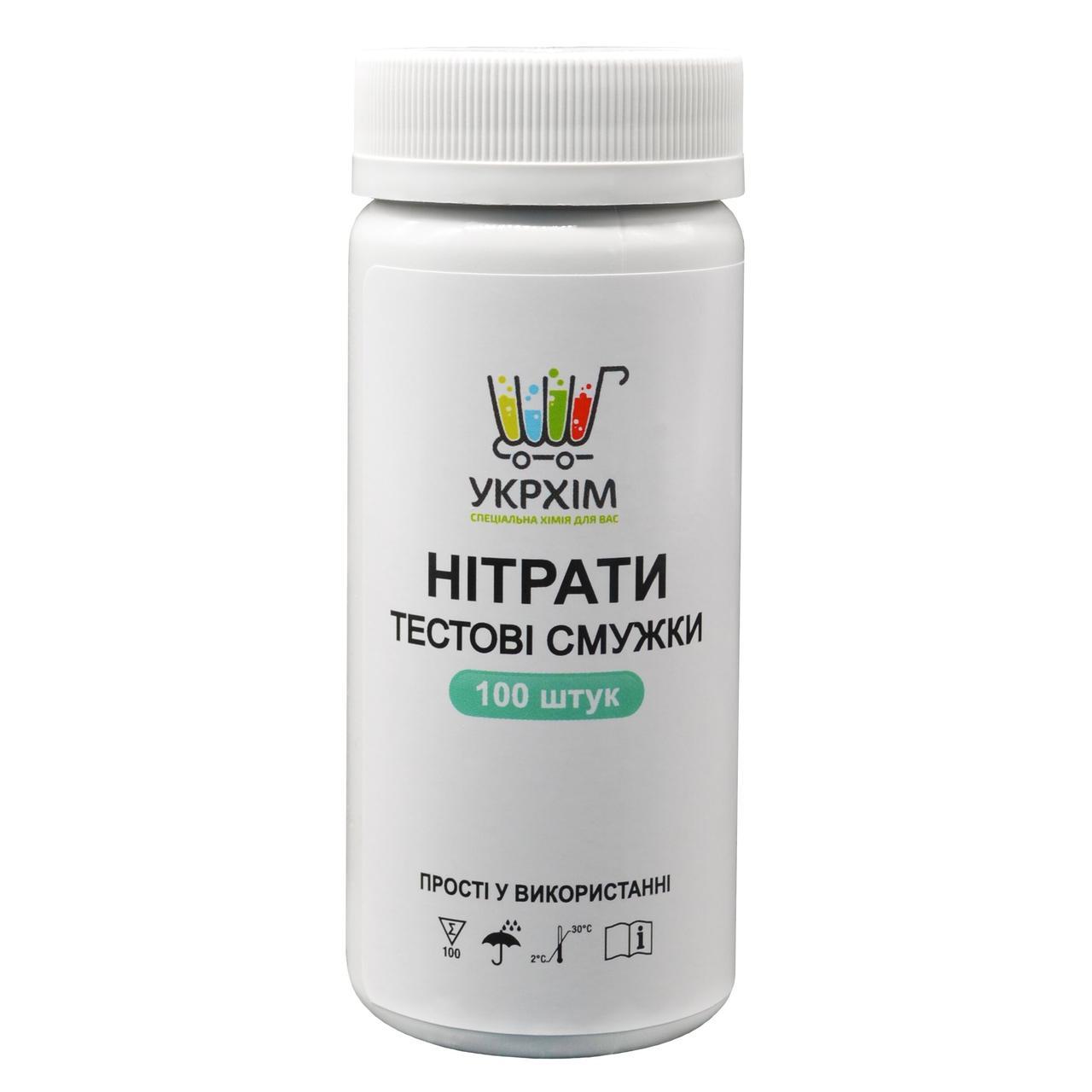 Тестові смужки на нітрати до 500 ppm (100 шт.) UKRHIM TS-NO3-100