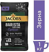 Кофе в зернах Jacobs Бариста Espresso 1000г