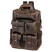 Рюкзак дорожный Vintage 14709 кожаный Коньячный, Коричневый