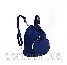 Рюкзак женский нейлоновый Vintage 14806 Cиний, Синий, фото 2