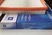 Фильтр воздушный Нексия /Элемент фильтрующий (92060868, GM - Южная Корея) КОМПЛЕКТ 5 штук