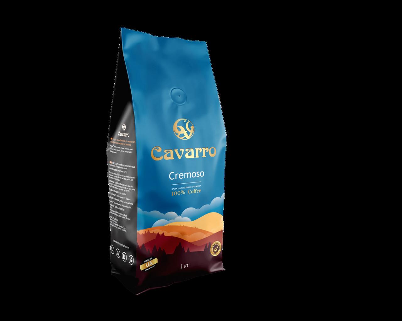 Кофе в зернах CAVARRO СREMOSO 1 кг