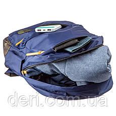 Рюкзак нейлоновый Vintage 14821 Синий, Синий, фото 2