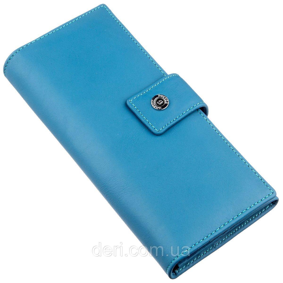 Дивовижний жіночий гаманець блакитний