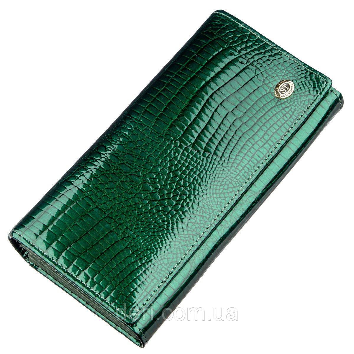 Современный женский кошелек зеленый