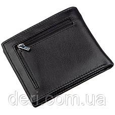 Чоловіче портмоне з затиском і монетницею, фото 2