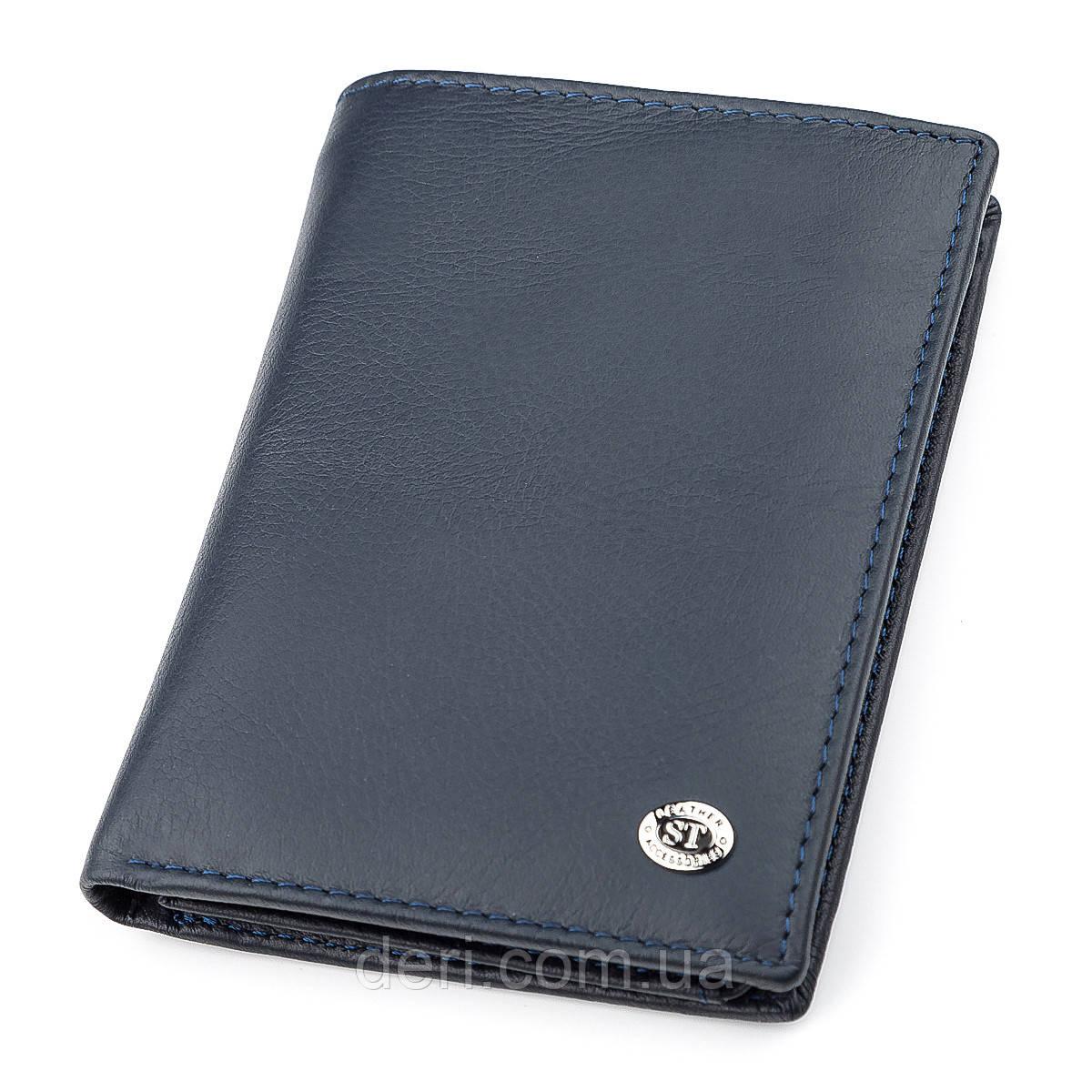 Мужской бумажник тонкий кожа синий