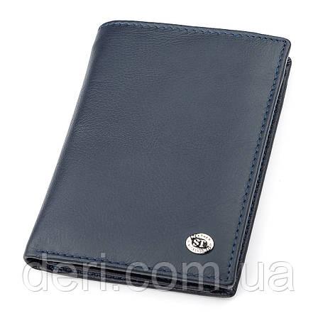Мужской бумажник тонкий кожа синий, фото 2