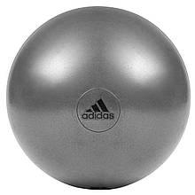 Мяч для фитнеса Adidas 75 см серый (ADBL-11247GR)