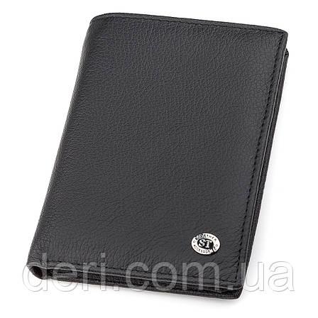 Мужской бумажник черный вертикальный, фото 2