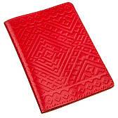 Кожаная обложка на паспорт с ромбами SHVIGEL 13972 Красная