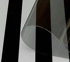 Екрануюча плівка для вікон YSHIELD RDF62-76 (ширина 76 см), 1 м