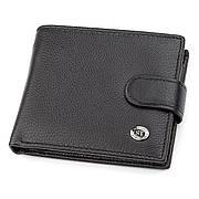Мужской черный бумажник с застежкой на кнопке