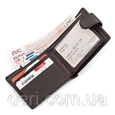 Чоловічий гаманець з натуральної шкіри коричневий ST Leather, фото 2
