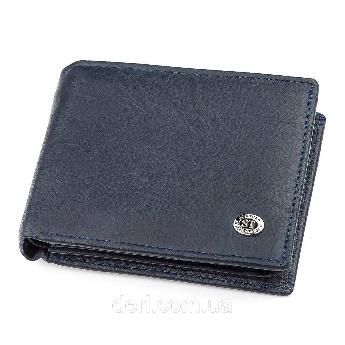 Мужской кошелек кожаный многофункциональный синий ST Leather