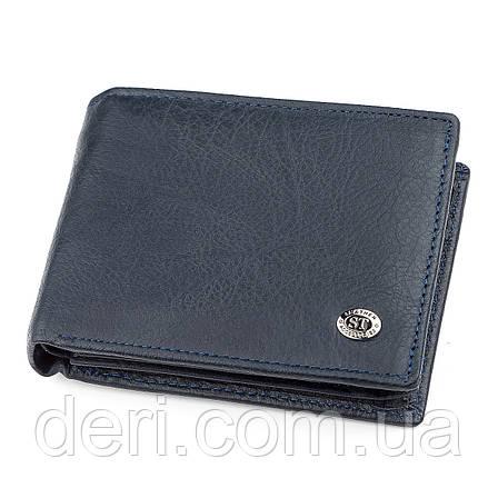 Мужской кошелек кожаный многофункциональный синий ST Leather, фото 2