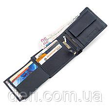 Мужской кошелек кожаный многофункциональный синий ST Leather, фото 3