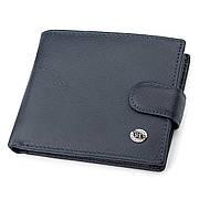 Мужской бумажник вертикальный на застежке