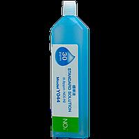 Калібрувальний розчин для нітратомірів (30 ppm, 14 мл) Horiba LAQUAtwin Y044