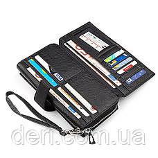 Мужской кошелек ST стильный черный, фото 2