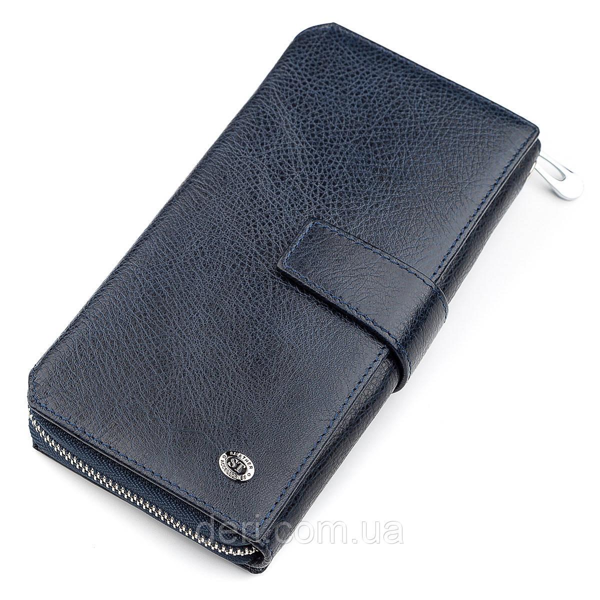 Мужской кошелек  кожа синий