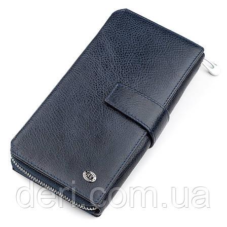 Мужской кошелек  кожа синий, фото 2