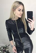 "Женская легкая куртка кожаная ""Nika""| Батал"