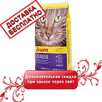 Josera Culinesse (Йозера Кулинезе) сухой корм с лососем для взрослых кошек гурманов требовательных к корму