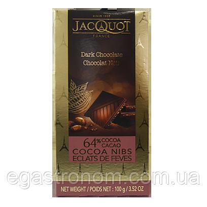 Шоколад Джакот чорний 64% Jacquot 64% cacao 100g 17шт/ящ (Код : 00-00005541)