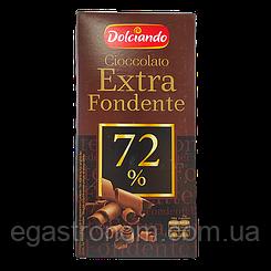 Шоколад Дольчіандо 72% Dolciando 100g 60шт/ящ (Код : 00-00001543)