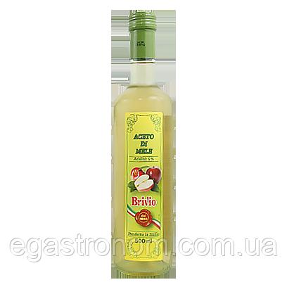Оцет яблучний Брівіо Brivio 500ml 12шт/ящ (Код : 00-00000976)