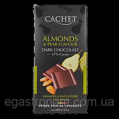 Шоколад Кашет мігдаль & груша (чорн.) Cachet 100g 12шт/ящ (Код : 00-00004380)
