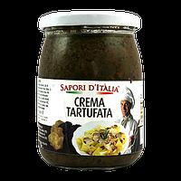 Паста трюфельна Сапорі Д Італьяно Sapori d'italia 520g 6 шт/ящ (Код : 00-00005415)