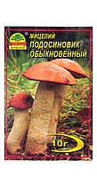 """Мицелий грибов - """"Подосиновик обыкновенный"""" 10г"""