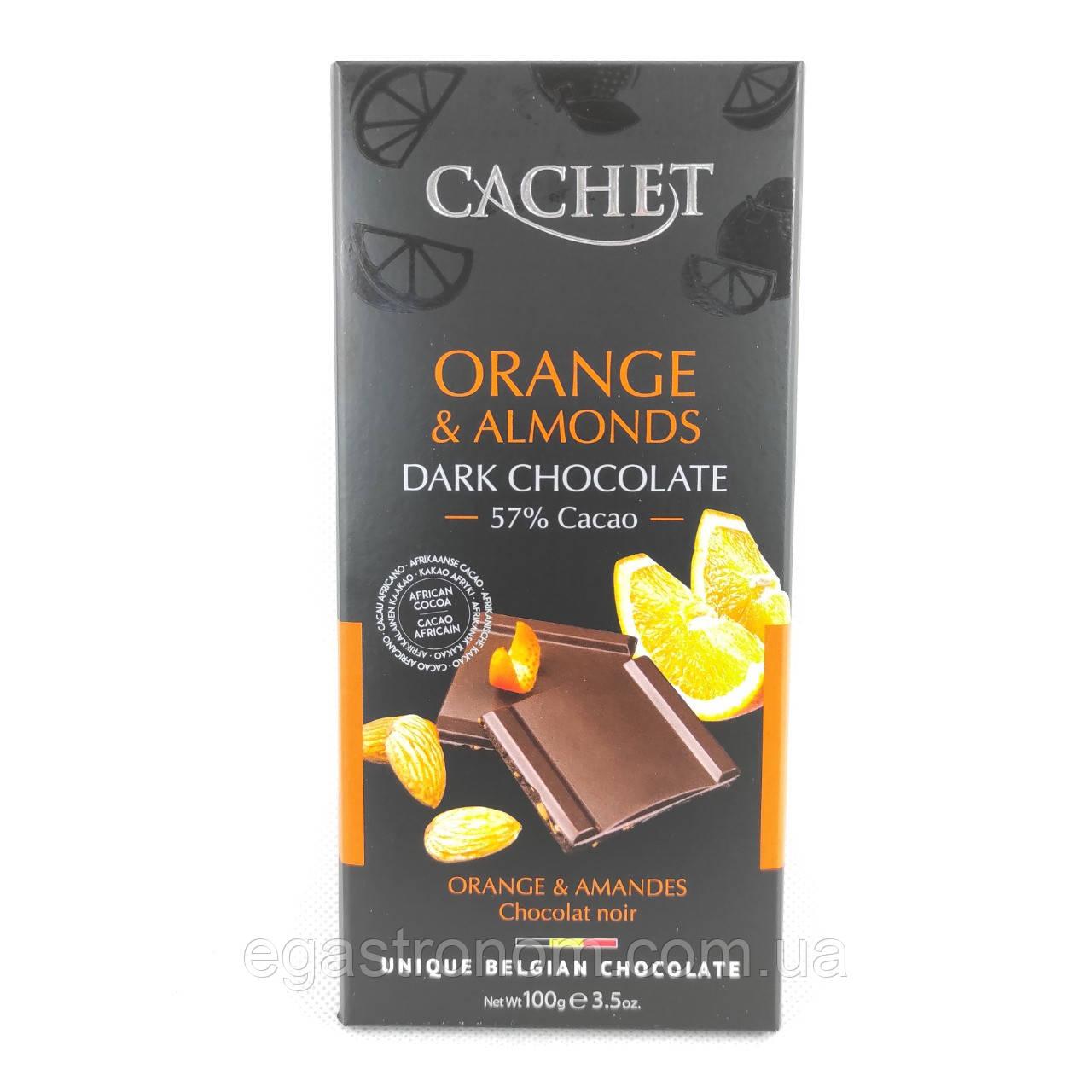 Шоколад Кашет чорний шоколад з апельсином та мигдалем Cashet Orange&Almonds 100g 12шт/ящ (Код : 00-00004550)
