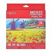 Набор художественных цветных карандашей ''Santi Highly Pro'', 24 шт