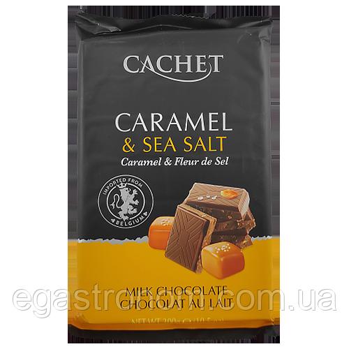 Шоколад Кашет №46 молочний шоколад з карамеллю і сіллю Cashet caramel & sia salt 300g 12шт/ящ (Код :