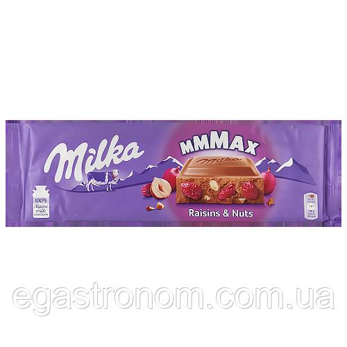 Шоколад Мілка виноград та горіх Milka mmMax trauben nuss 300g 15шт/ящ (Код : 00-00003694)