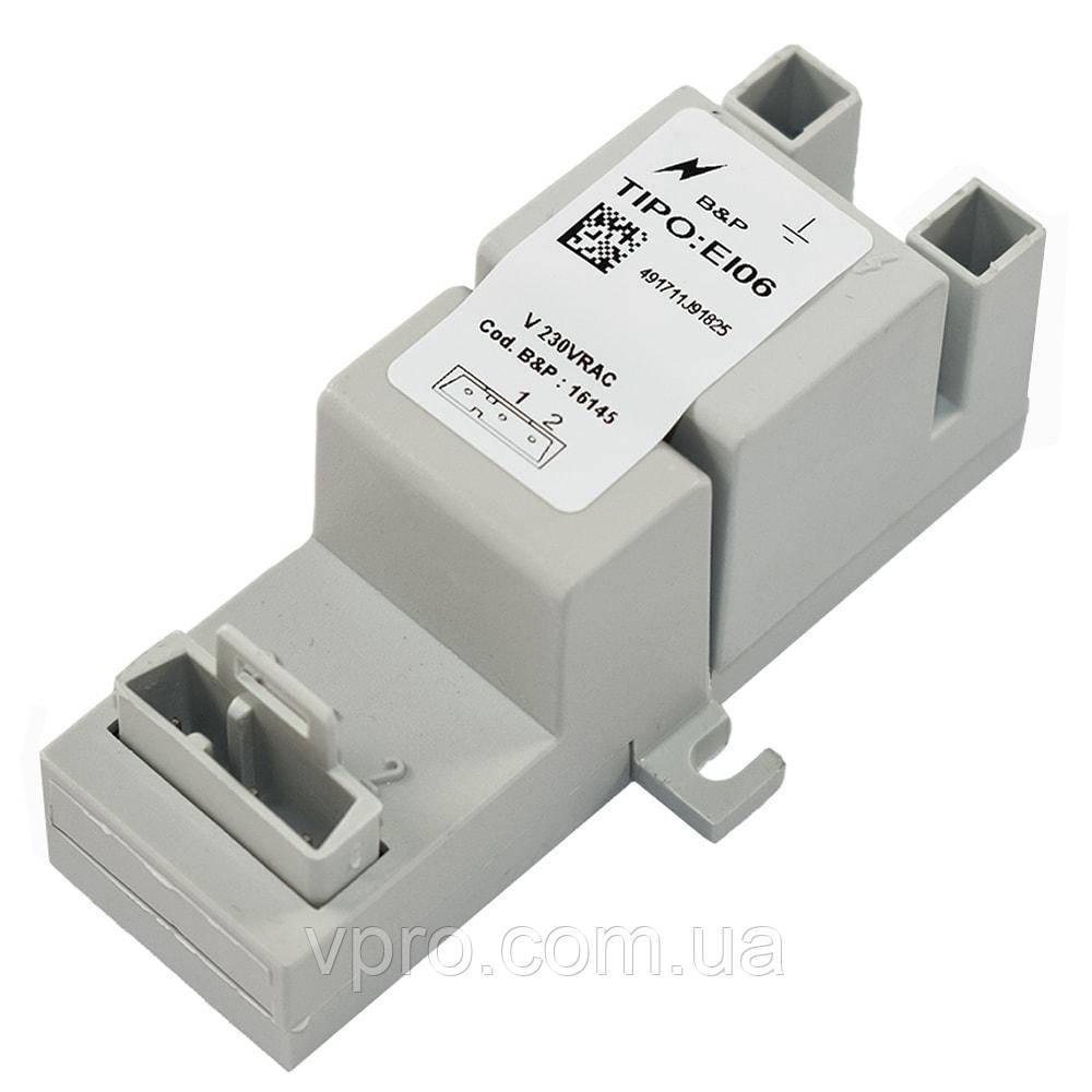 Трансформатор (блок) розпалювання Immergas Victrix 24 кВт 1.022297