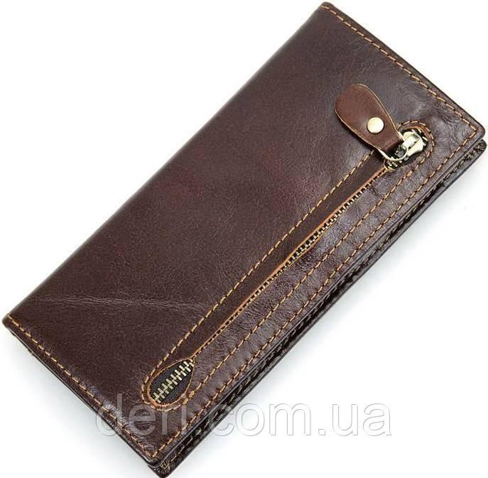 Мужской бумажник из натуральной кожи