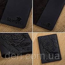 Обложка на паспорт SHVIGEL 13837 Черный, Черный, фото 2