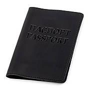 Обложка на паспорт Shvigel 13917 кожаная Черная, Черный