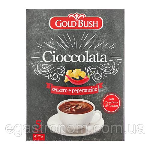 Гарячий шоколад Золотий кущ з перцем та імбирем Gold Bush 5x25g/125g 12шт/ящ (Код : 00-00004998)