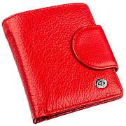 Оригинальный женский бумажник красный