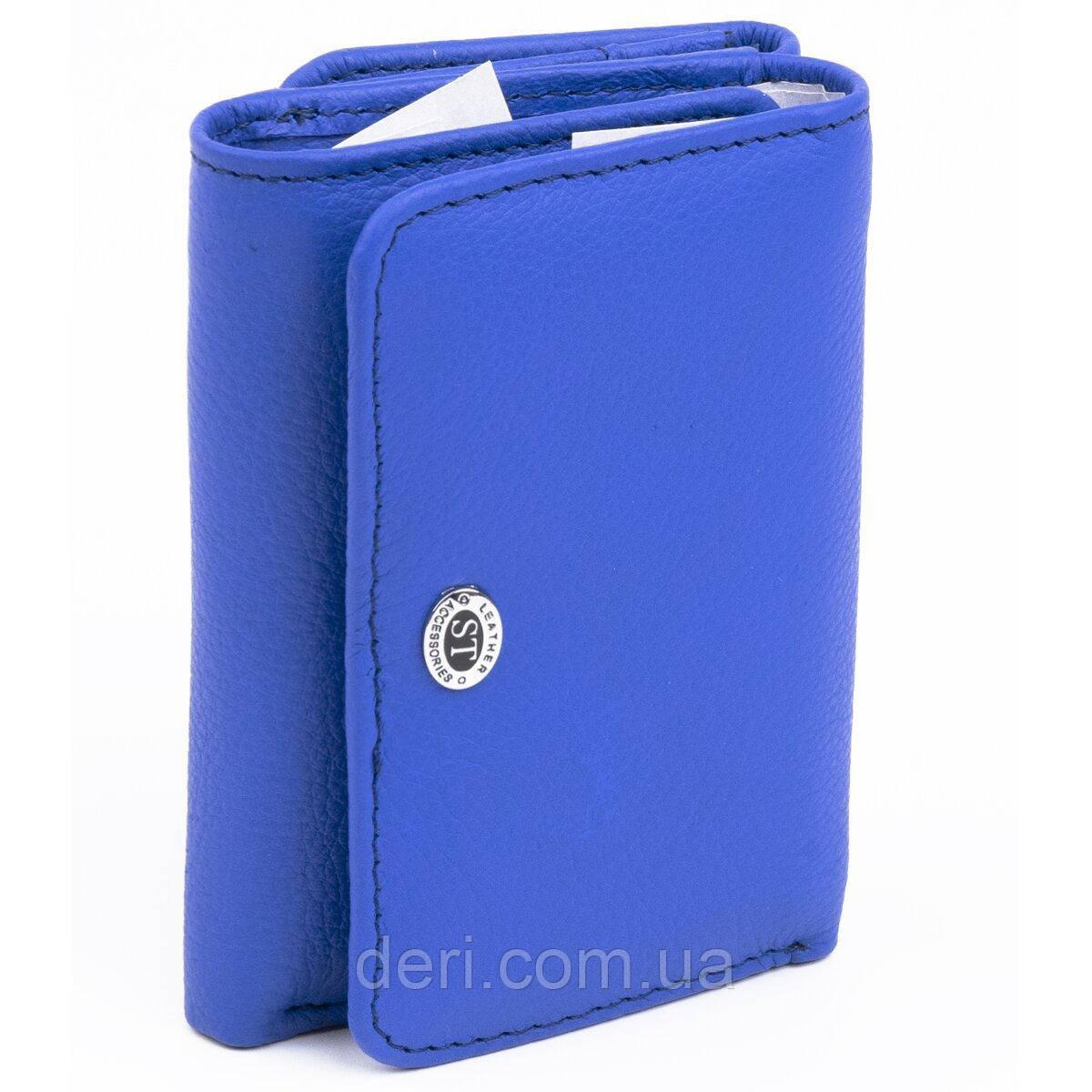 Оригинальный женский бумажник с монетницей голубой