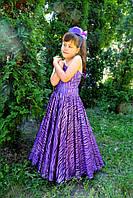 Детское нарядное платье Сияние фиолетовое - Киев, Троещина