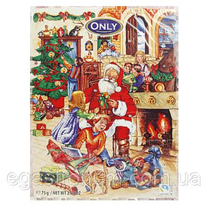 Шоколад Онлі Різдвяний календар Only 75g 30шт/ящ (Код : 00-00004213)