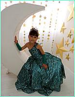 Детское нарядное платье Сияние бирюза узор - Киев, Троещина